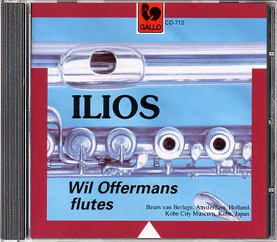 CD Ilios